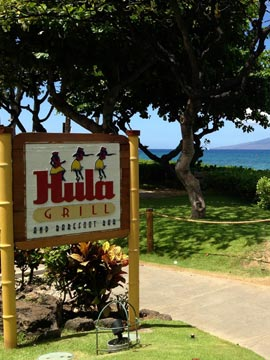 Hula Grill Kaanapali Webcam Maui Hawaii